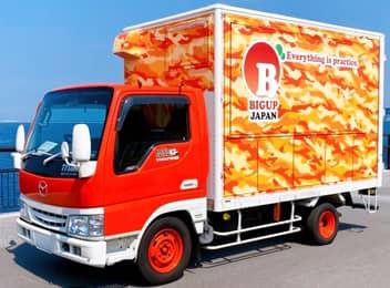 BIGUP JAPANのキッチンカー