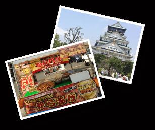BIGUP JAPANのイベント出店
