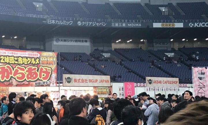 NMB48「誰かのために」プロジェクトへ出店